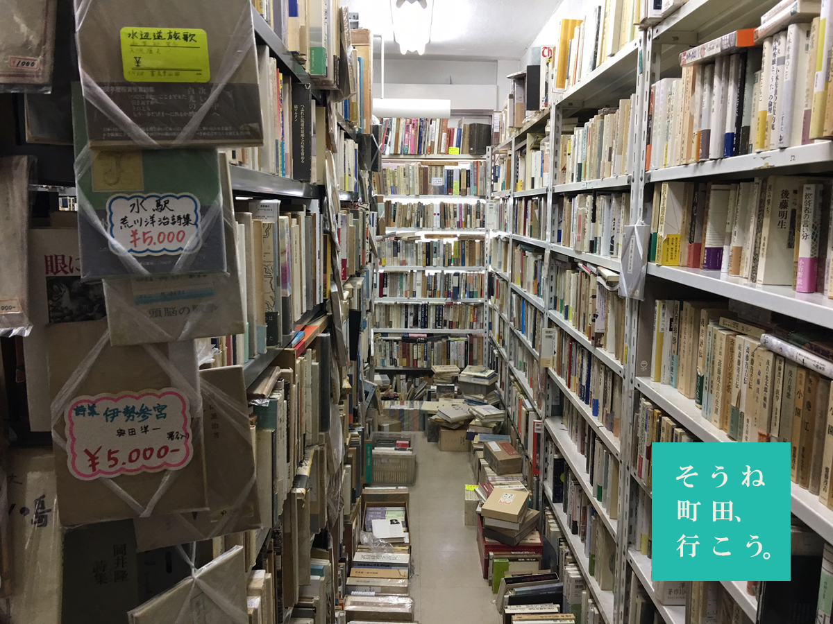 東京都町田市森野1丁目 - Yahoo!地図