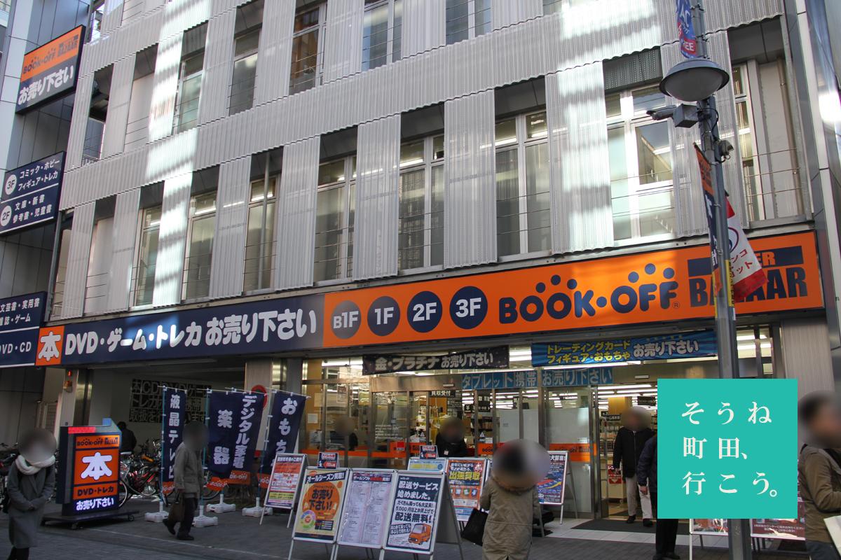 東京都町田市森野1丁目31 - Yahoo!地図